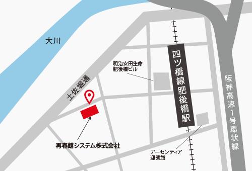 関西営業所