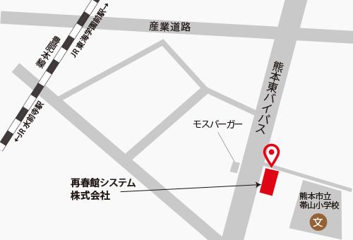 熊本事業所